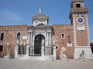 The gates at Arsenale