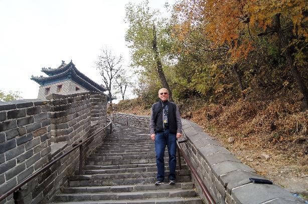 1 - Beijing 2