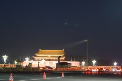 Beijing 44
