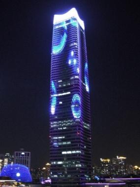39 - Shanghai