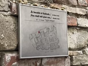 Last remnants of the Jewish Ghetto Wall from WWII 2